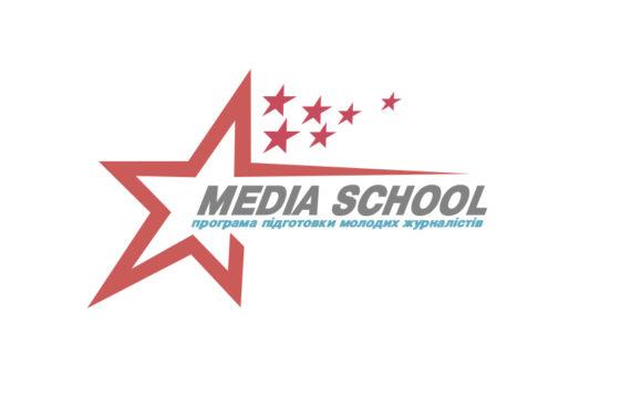 школа журналіста media school в еліта нації